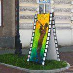 Obraz do wpisu: X muza - warsztaty street artu  #23