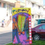 Obraz do wpisu: X muza - warsztaty street artu  #25