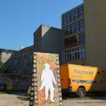 Obraz do wpisu: X muza - warsztaty street artu  #29