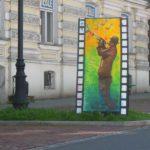 Obraz do wpisu: X muza - warsztaty street artu  #20