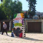 Obraz do wpisu: X muza - warsztaty street artu  #27