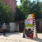 Obraz do wpisu: X muza - warsztaty street artu  #28